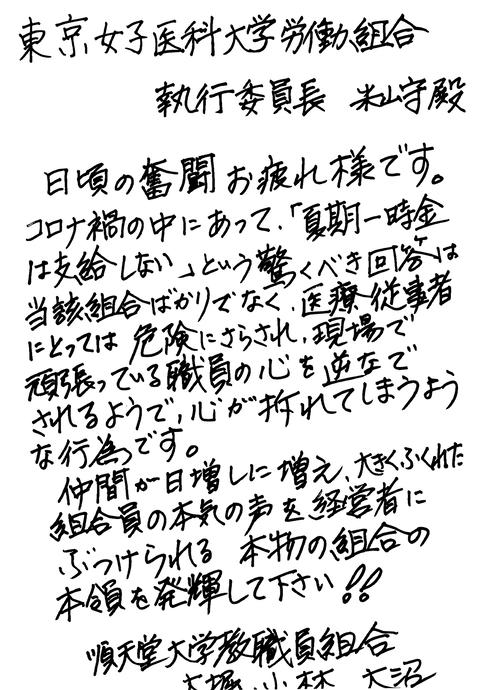 02_73_順天
