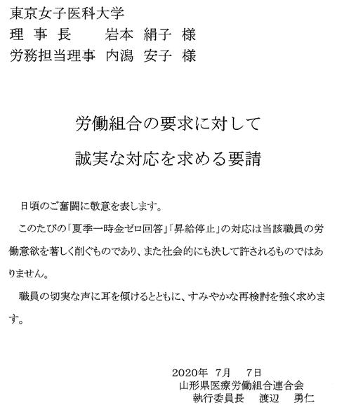 27_77_山形1