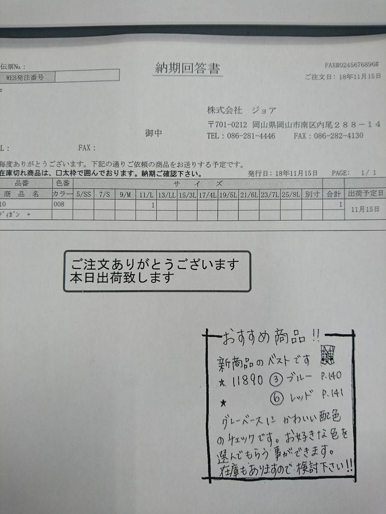 DSC_1467