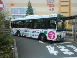 CIMG0573