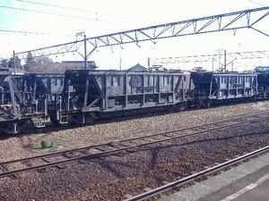 三岐の貨車