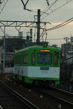 IMG_0255