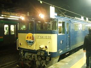 北陸機関車1