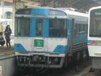 CIMG1362