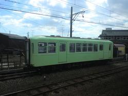 CIMG8897