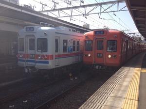9A543B6E-EEBF-435A-95DD-B15C0065BC41