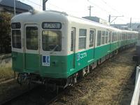 CIMG1330