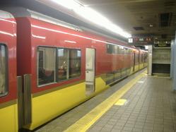 京阪ダブルデッカー