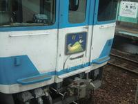 CIMG1209
