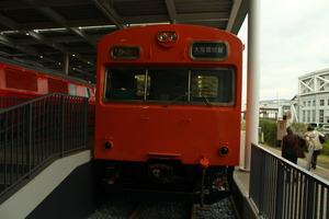 IMG_3344