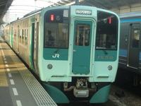 CIMG1312