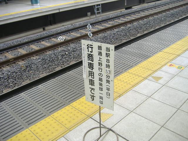 https://livedoor.blogimg.jp/joiino/imgs/5/5/55870a6a.JPG