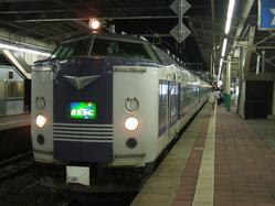 74bd5e32.JPG
