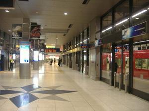 中部空港駅