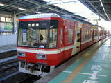 遠州鉄道1000系