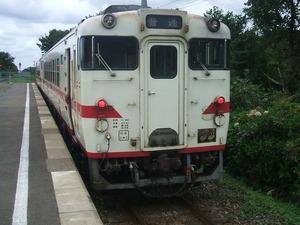 DSCF9151