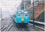 懐かしの京浜東北線の103系