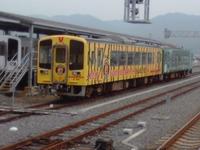 KC3N2673