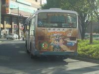 CIMG9463