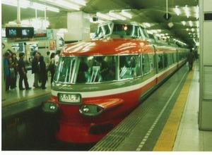 小田急NSE3100系