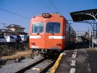 岳南鉄道8000系