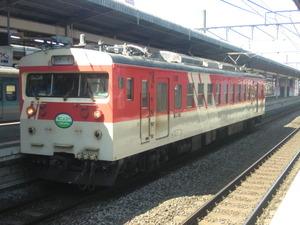 CIMG9667
