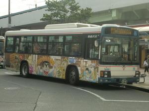 CIMG8842