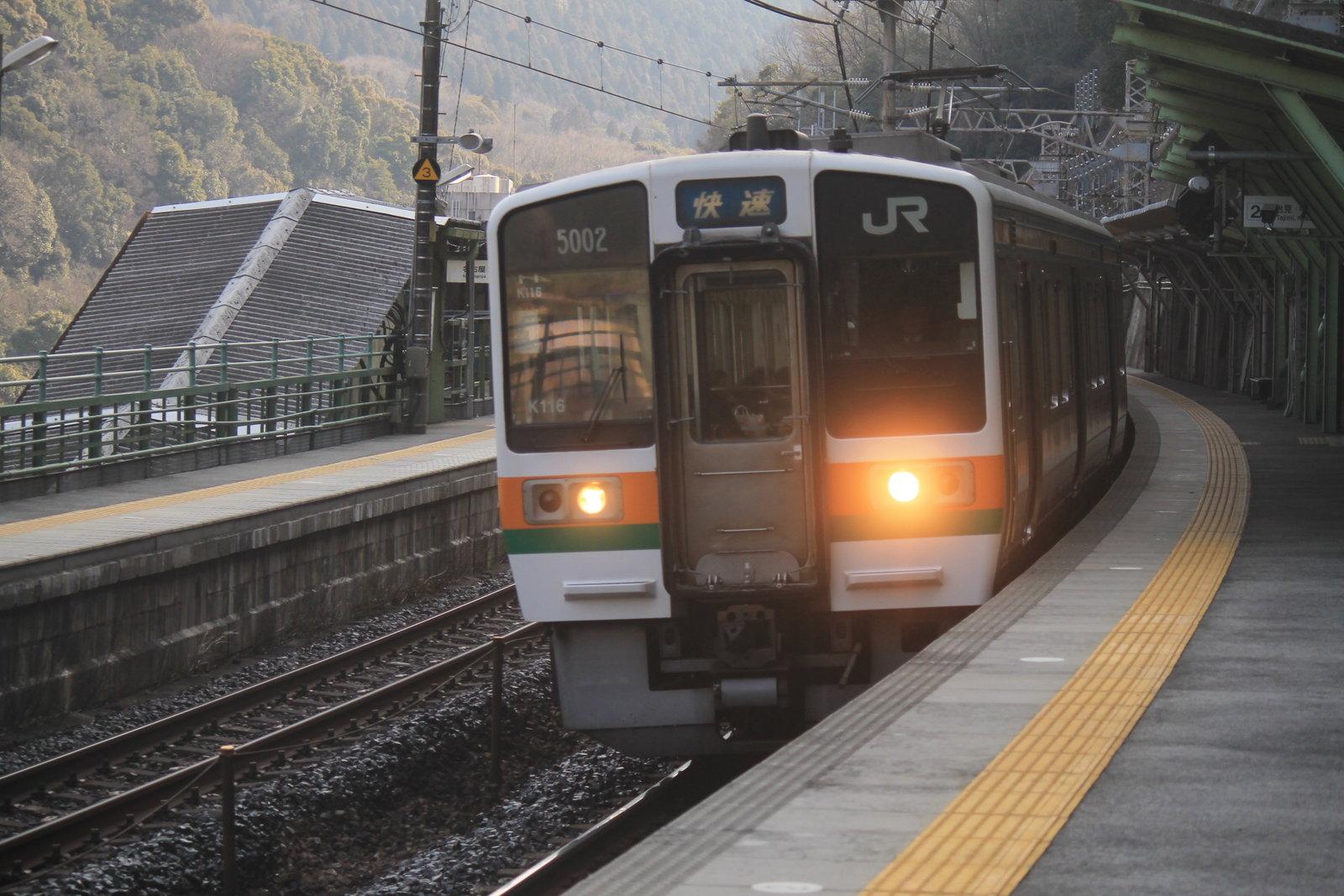 http://livedoor.blogimg.jp/joiino/imgs/e/6/e6792377.jpg