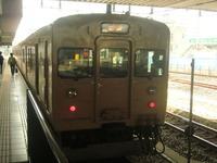 CIMG1394