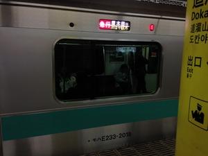 IMG_0111