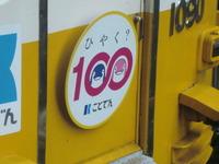 CIMG1319