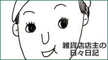blog-05