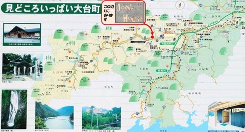 JH_in_Odai_kanko_map