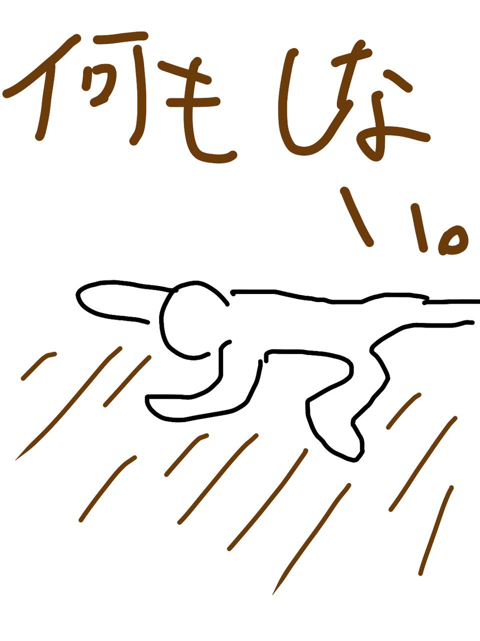 sketch-1593575093673