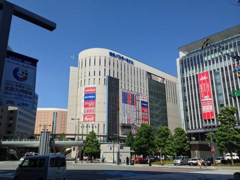 博多駅 (福岡市博多区) : あさってまで休みなので・・・。