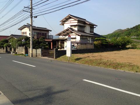 2014-05-09-16-55-00
