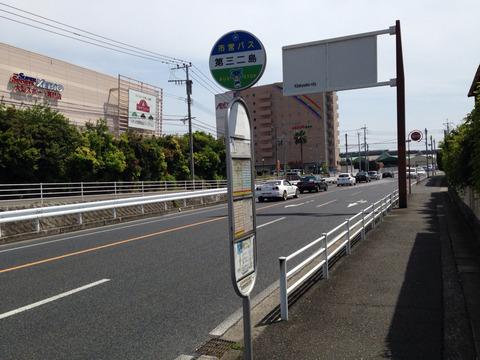 北九州市若松区 - JapaneseClass.jp
