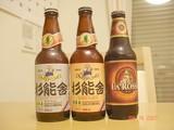 スギノヤビール