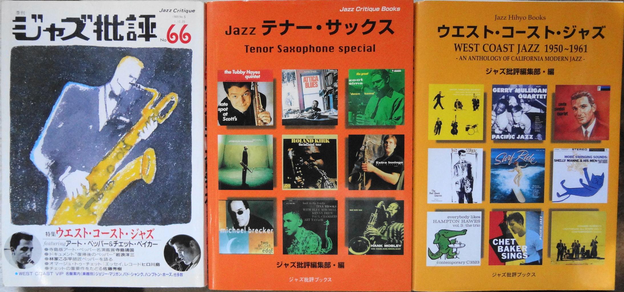 UNDERVALUED MAN/PHIL URSO : original-jazzville/jojoのブログ