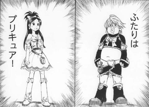 日本の漫画史上最高に「こいつ狂ってやがる…」ってキャラあげてけ
