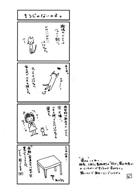 フル ページ写真-50