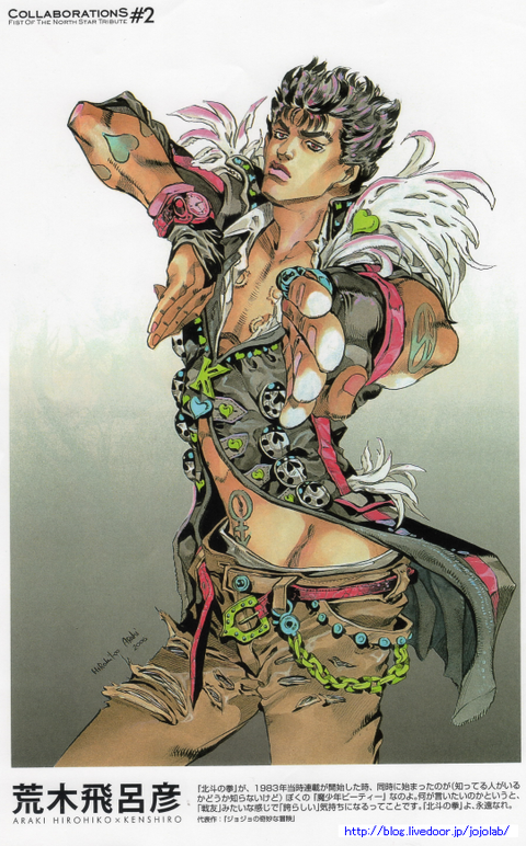 コミックバンチ2007年1月8日増刊号