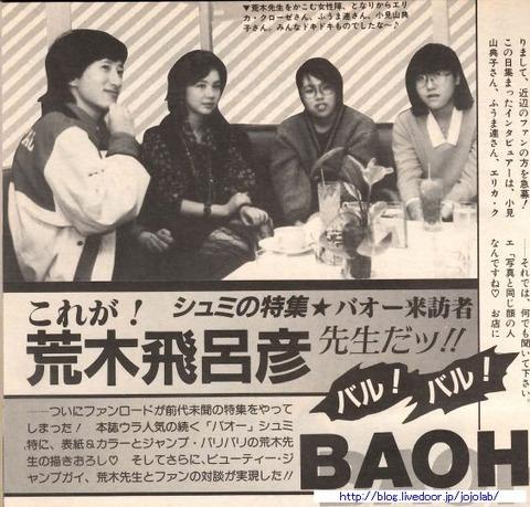 baofan_04