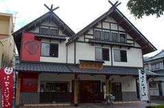 宮崎神宮店