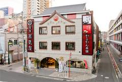かるかん本舗中央駅前店