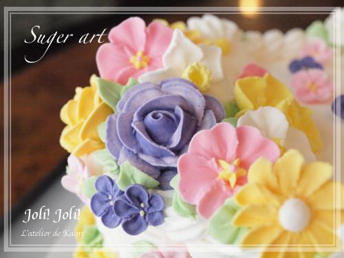 Joli!joli!のブログ-お砂糖の鳥かご(wilton2)