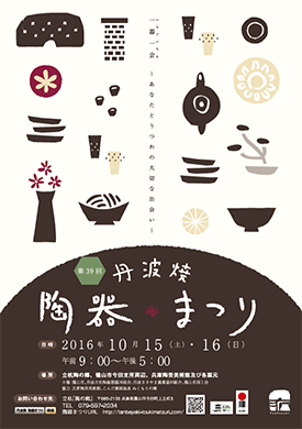 poster2016_275
