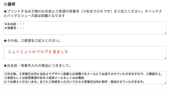 スクリーンショット 2019-01-31 18.58.47
