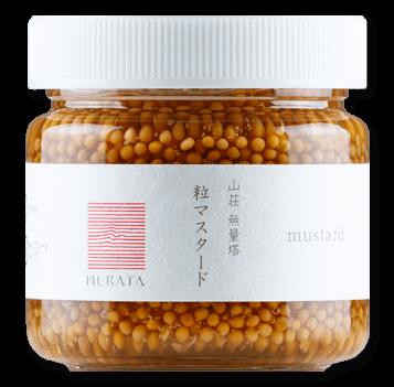 mustard-001