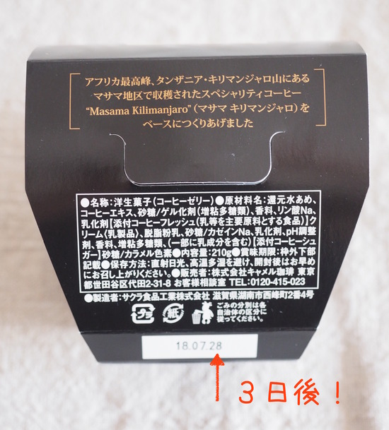 P7257645 (1)